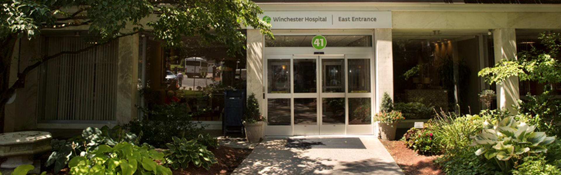Winchester Hospital East entrance banner photo